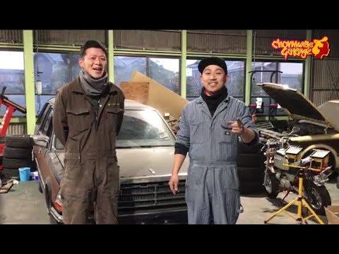 【動画】y30をプチレストア!塗装編 #06【ちょんまげガレージ / CHONMAGE GARAGE】