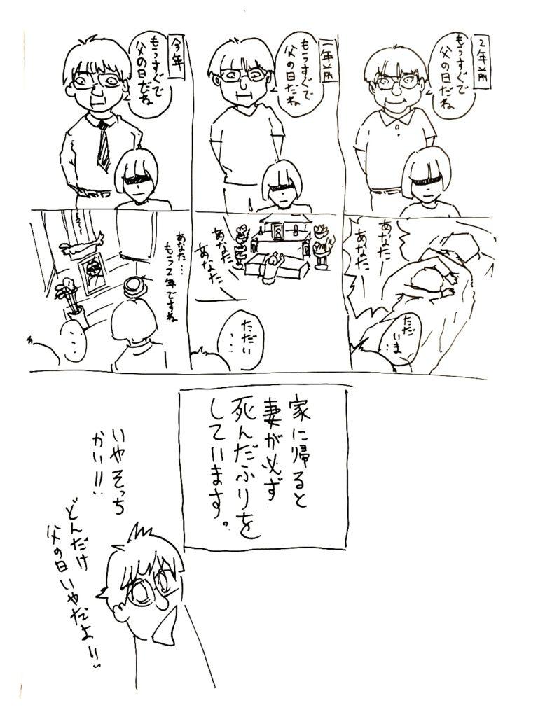 28_himoshi