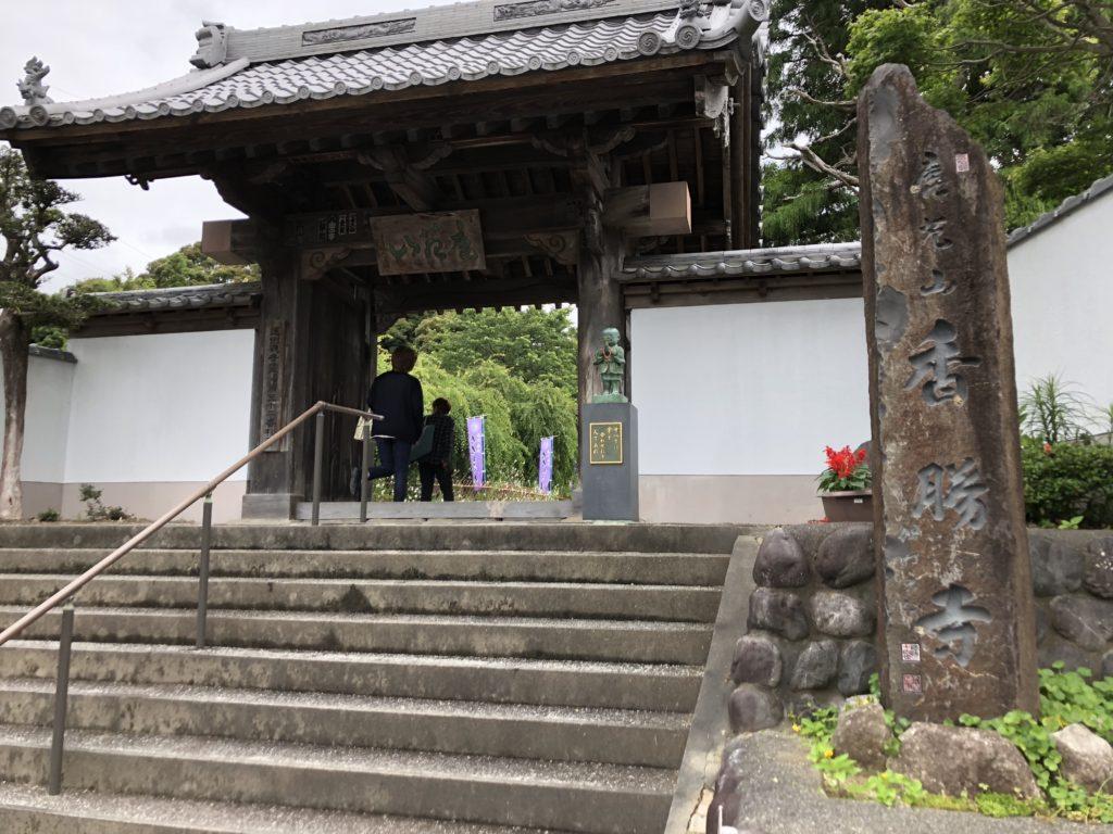 香勝寺(ききょう寺)