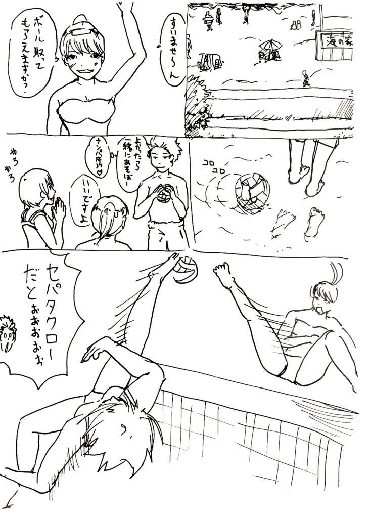 32_himoshi