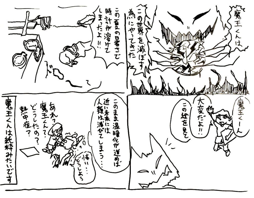 33_himoshi