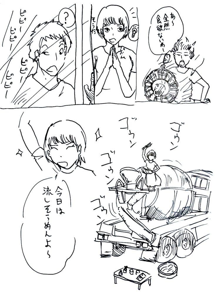 34_himoshi