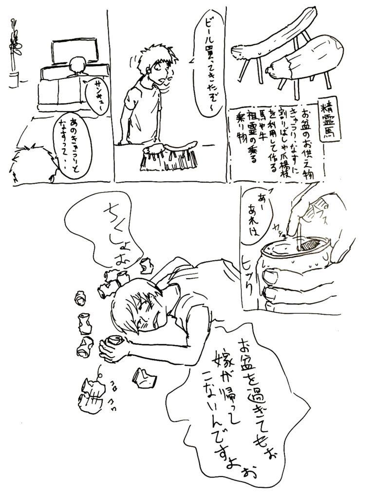 37_himoshi