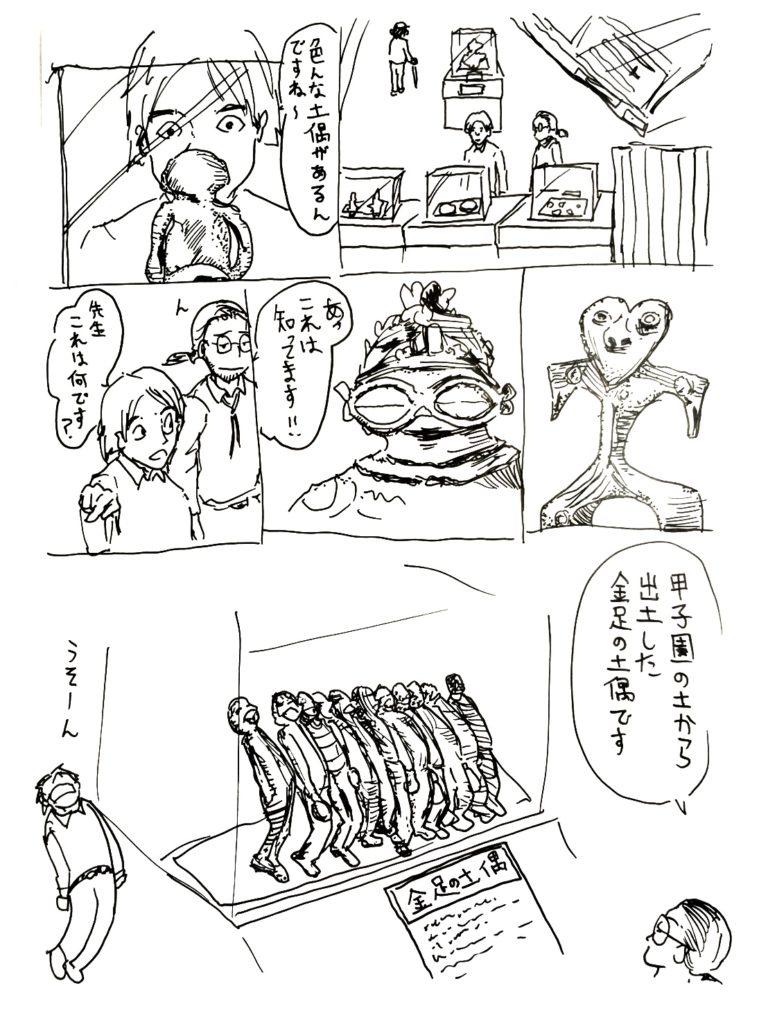 38_himoshi
