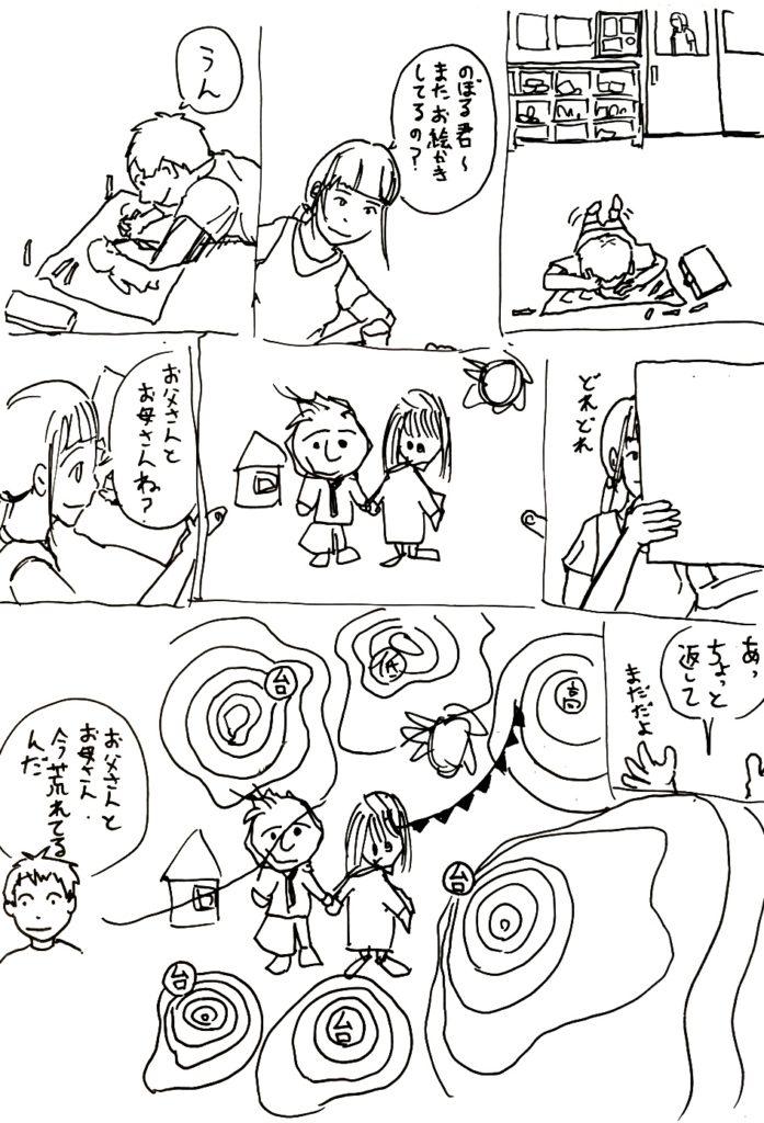 39_himoshi