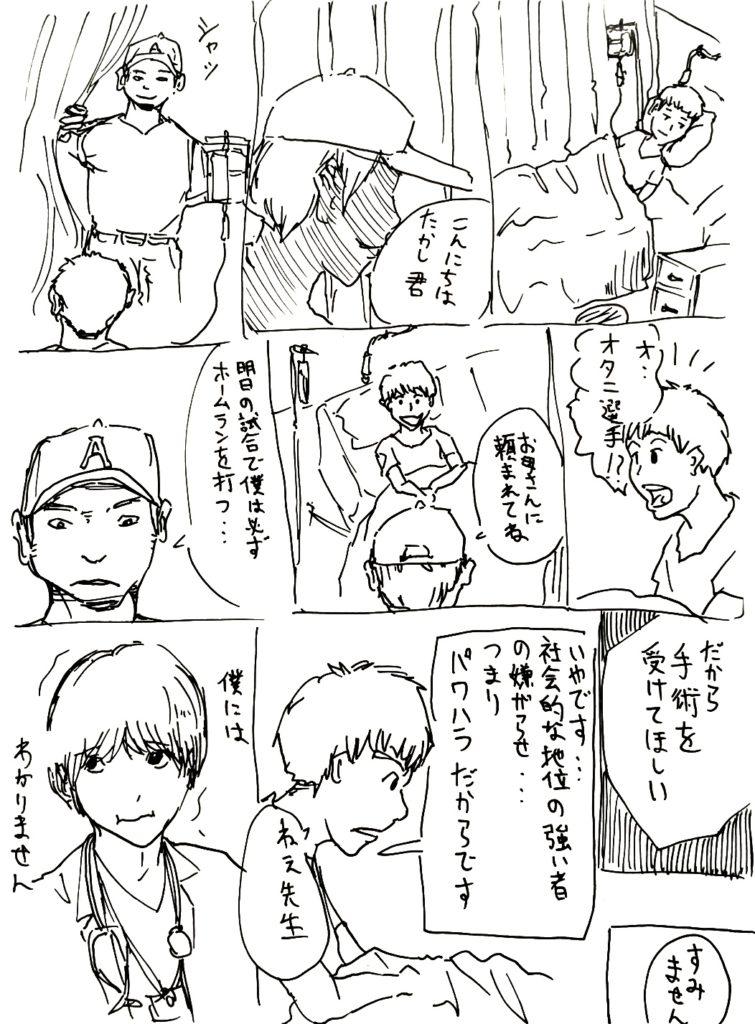 40_himoshi