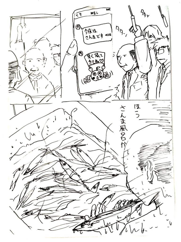 42_himoshi