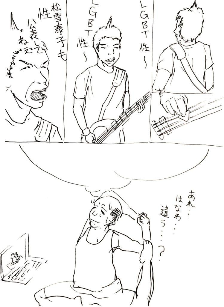 44_himoshi