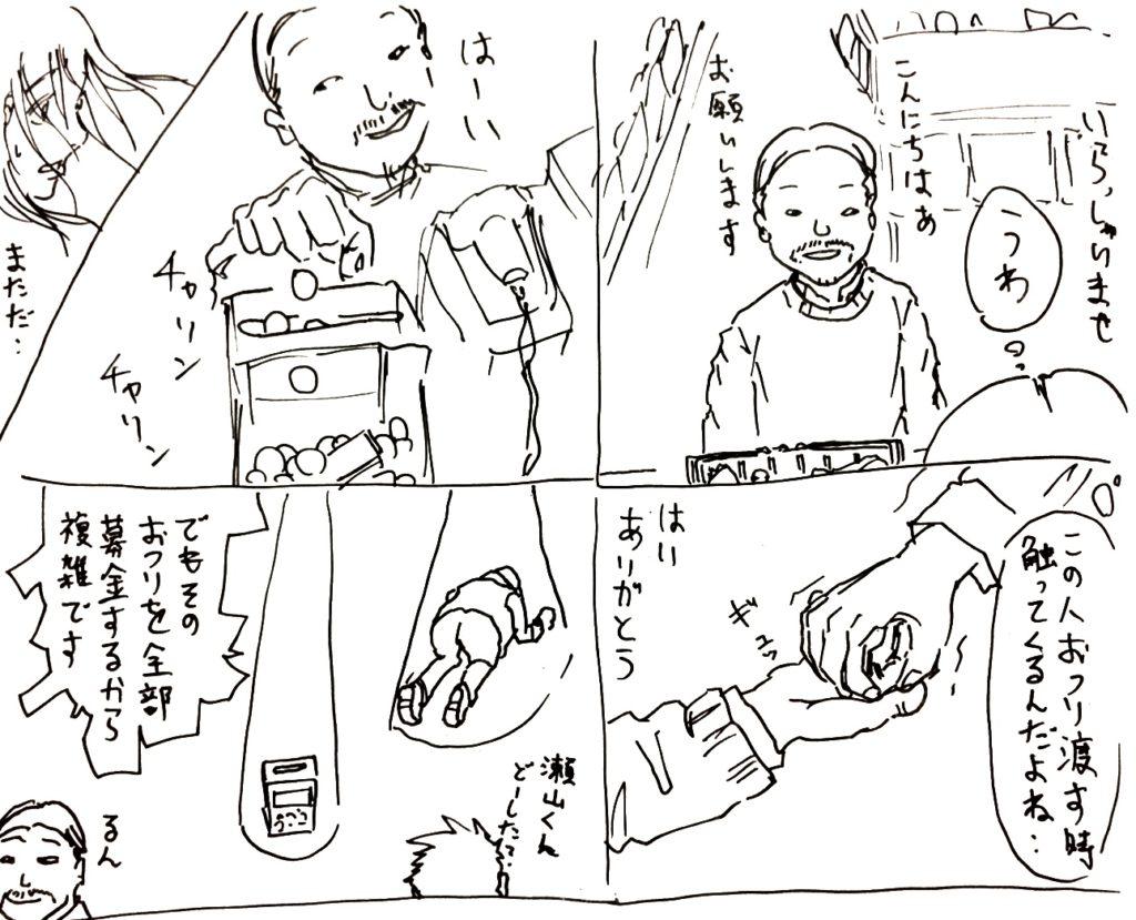 50_himoshi
