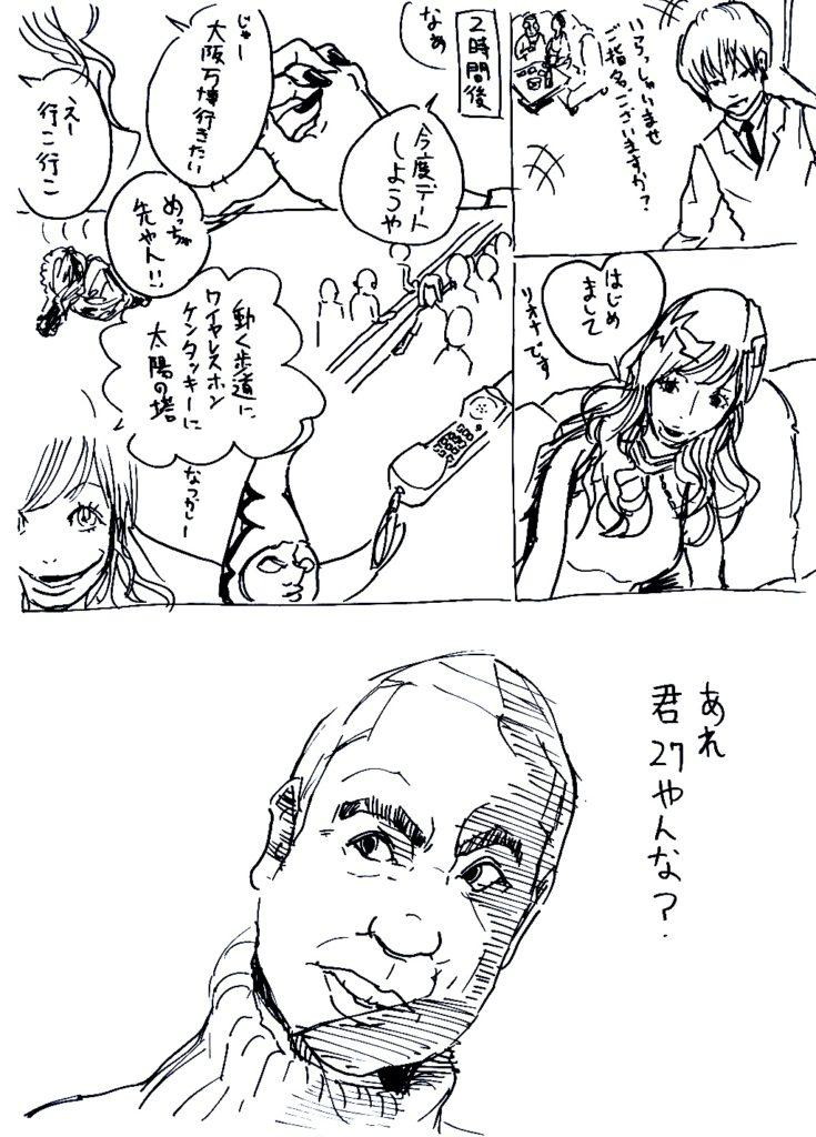 52_himoshi
