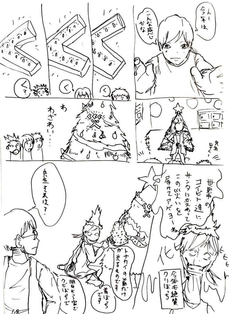 53_himoshi