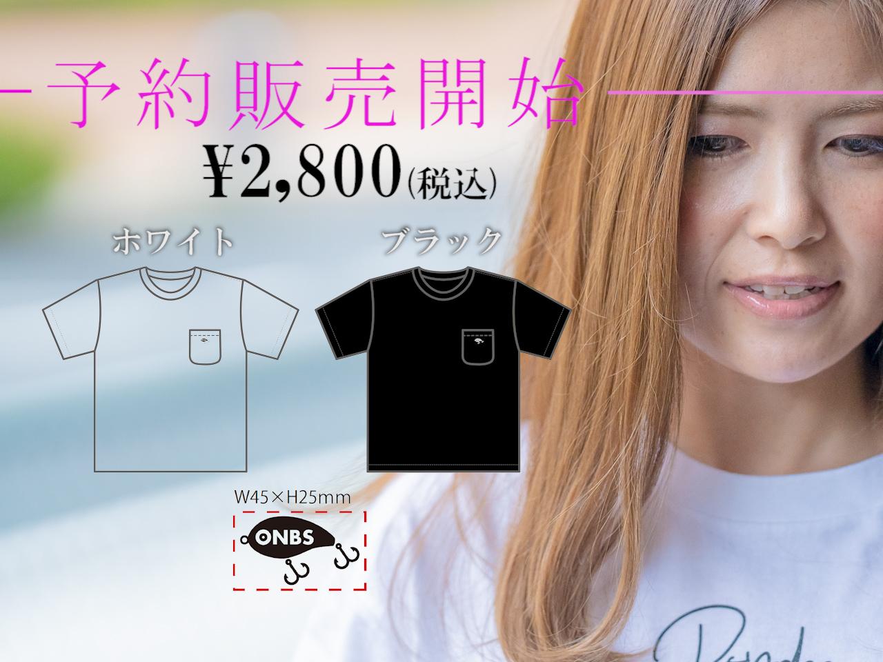 おねバスT-shirt