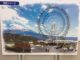 【富士川SA(上り)】2017年2月23日 観覧車オープン!まだ間に合う名称募集!