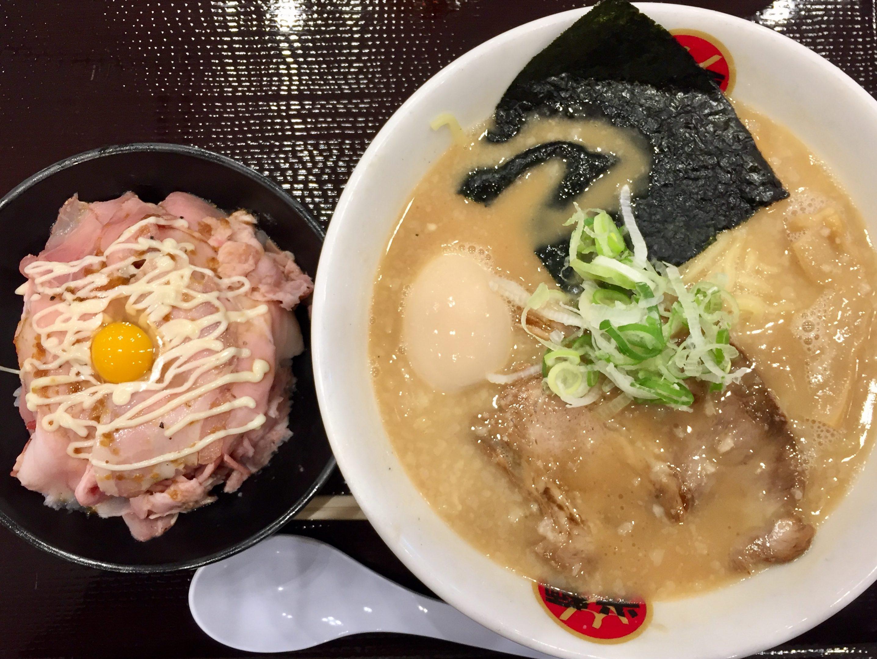 東京池袋 光麺 ららぽーと磐田店