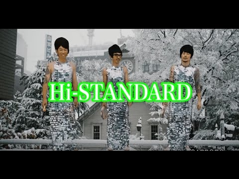 『Hi-STANDARD』新作のMVがチープでヤバい!12/7発売カヴァーシングル「Vintage & New,Gift Shits」
