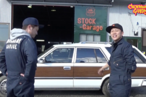 Y30セドリック/グロリア タイヤ ホワイトリボンタイヤ ちょんまげガレージ