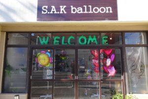 バルーンギフト 浜松 S.A.K balloon