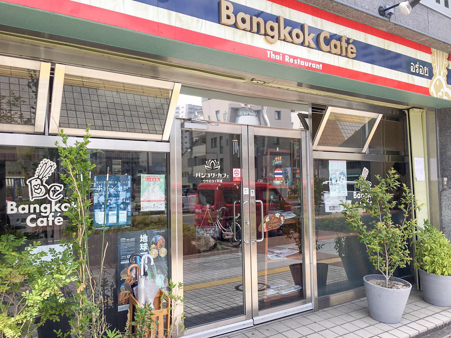 Bangkok Cafe  バンコクカフェ 浜松市