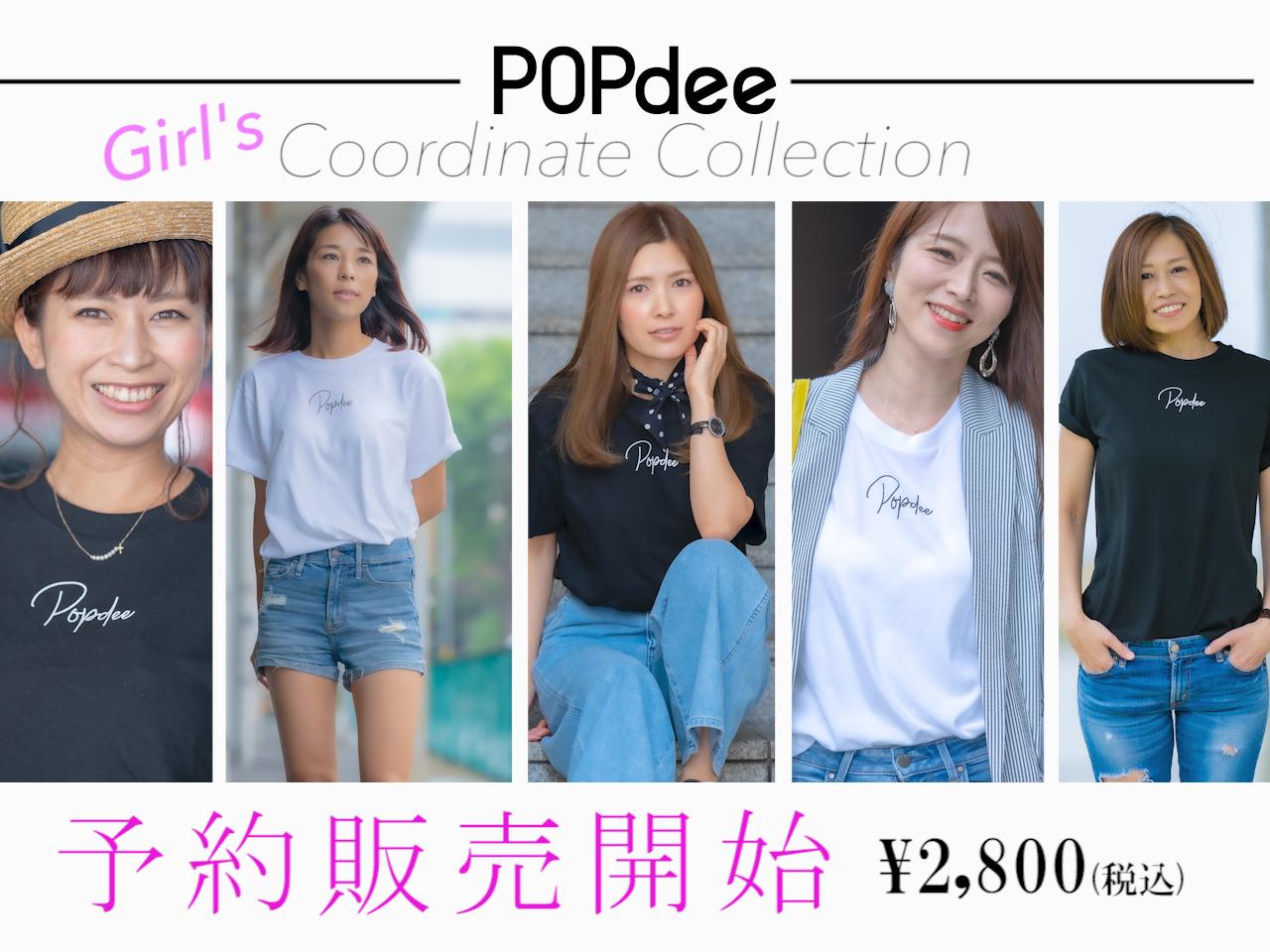 POPdeeTシャツ2019